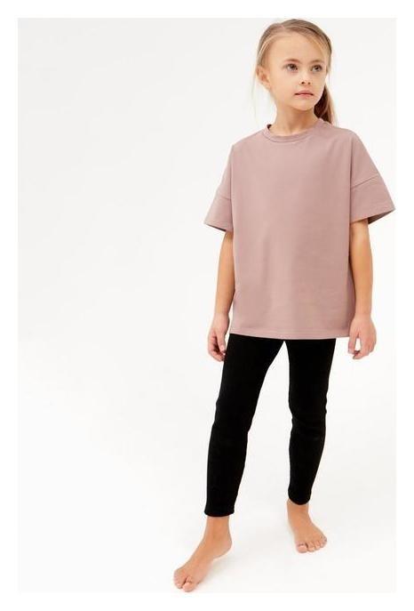 Лосины для девочки Minaku: Kids цвет чёрный, рост 128 Minaku