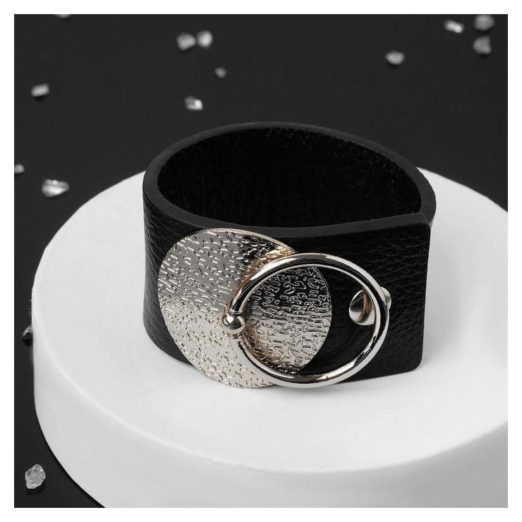 Браслет кожа Диск с кольцом, цвет чёрный в серебре NNB