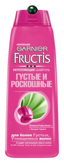"""Шампунь для волос """"Густые и роскошные""""  Fructis"""