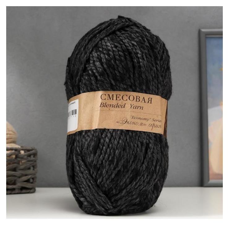Пряжа Смесовая 30% шерсть, 70% акрил 200м/200гр (711-т.антрацит) Пехорский текстиль