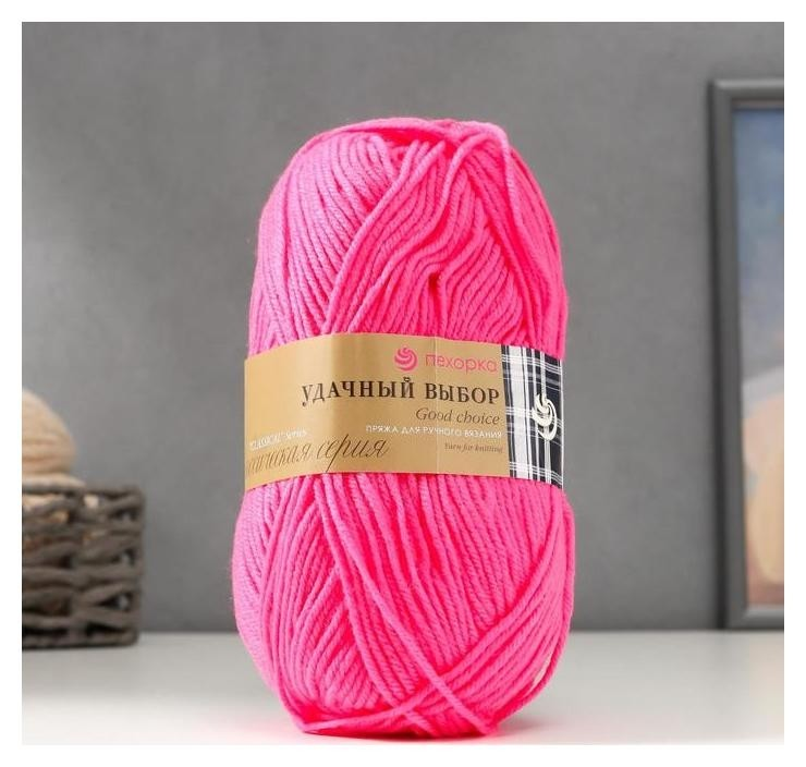 """Пряжа """"Удачный выбор"""" 100% акрил объёмный, 200м/100гр (240-новый розовый)  Пехорский текстиль"""