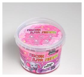 Космический песок 0,7 кг, розовый  Школа талантов