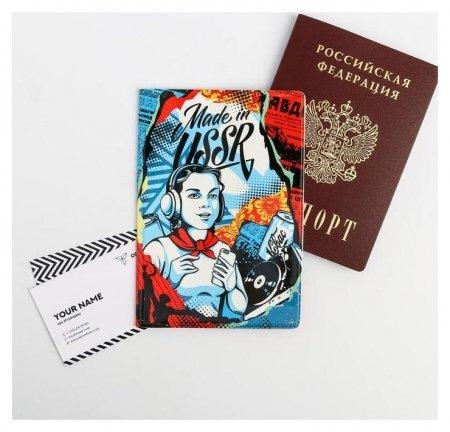 Обложка на паспорт Made In Ussr  NNB