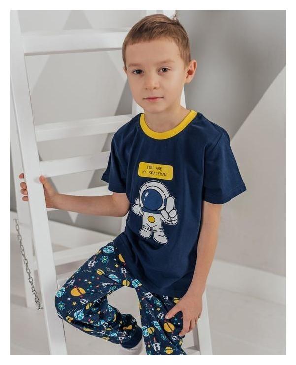 Пижама для мальчика, цвет тёмно-синий/ко см  TAKRO