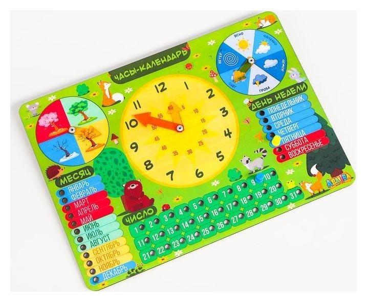 Разивающая доска «Часы-календарь»  Aba Iba