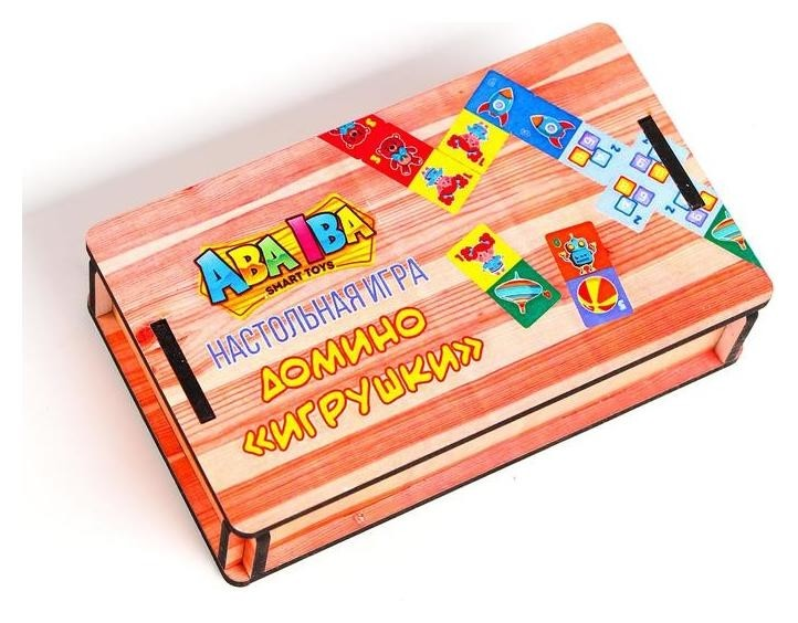 Домино «Игрушки»  Aba Iba