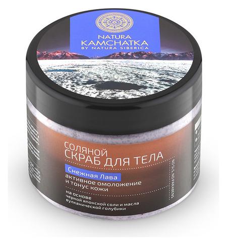 Соляной скраб для тела Активное омоложение и тонус кожи  Natura Siberica