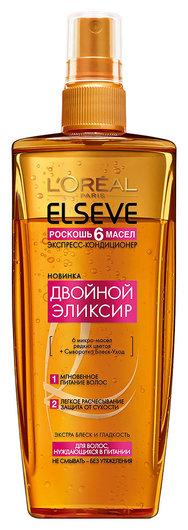 """Эликсир для волос Elseve """"Роскошь 6 масел""""  L'Oreal"""