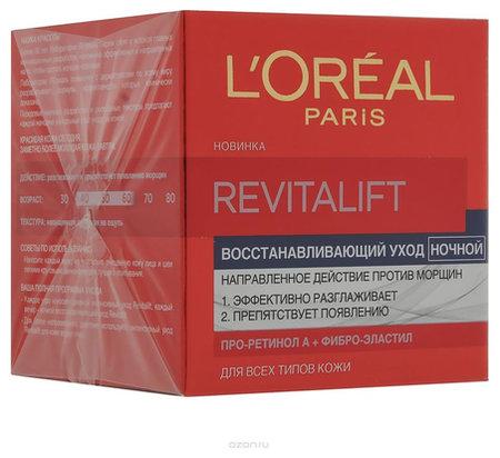"""Крем для лица """"Ревиталифт"""" (ночной)  L'Oreal"""