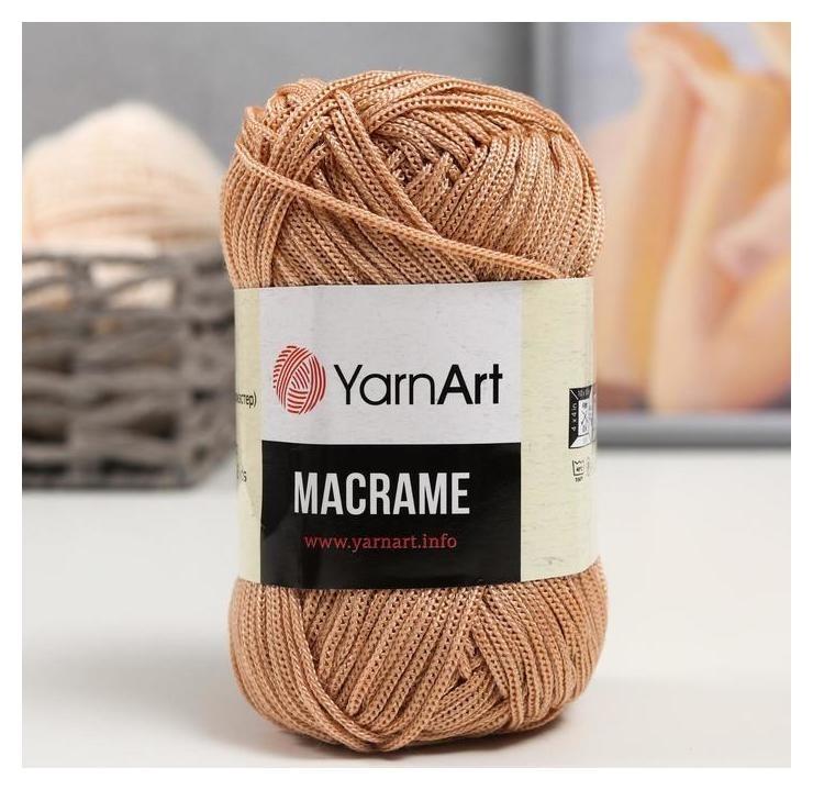 Пряжа Macrame макраме 100% полиэстер 130м/90гр (131 золотисто-беж) YarnArt