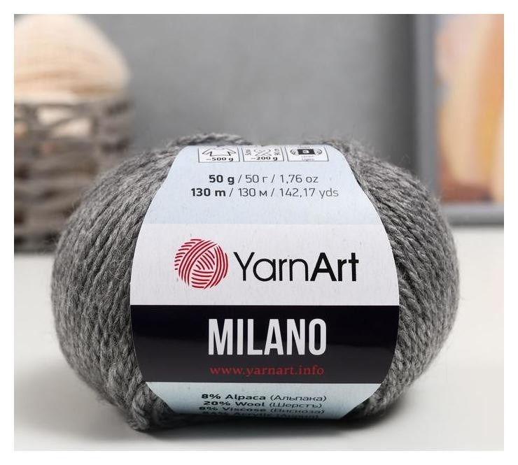 Пряжа Milano 8%альпака, 20%шерсть, 8%вискоза, 64%акрил 130м/50гр (868) YarnArt