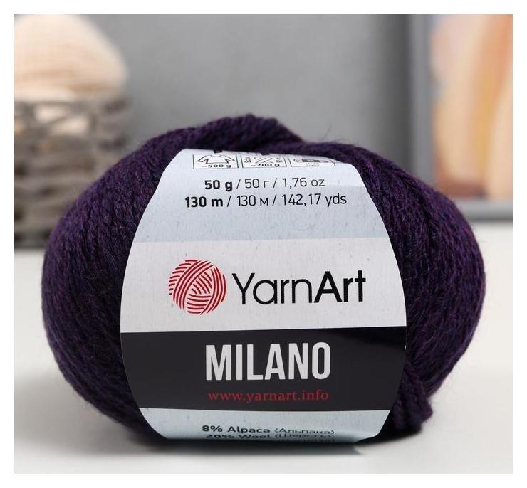 Пряжа Milano 8%альпака, 20%шерсть, 8%вискоза, 64%акрил 130м/50гр (872) YarnArt