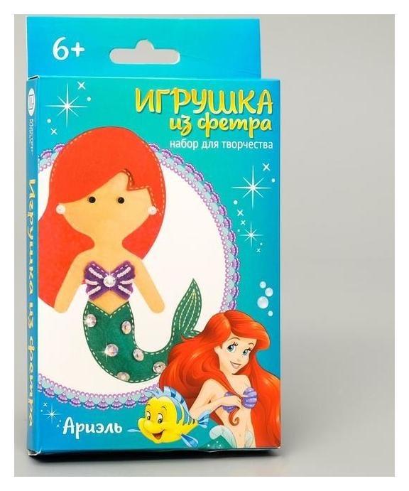 Набор для создания куколки-игрушки из фетра Моя куколка принцессы: ариэль Disney