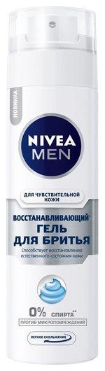 Восстанавливающий гель для бритья для чувствительной кожи  Nivea