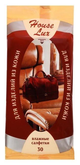Влажные салфетки House Lux, для изделий из кожи, 30 шт.  Авангард