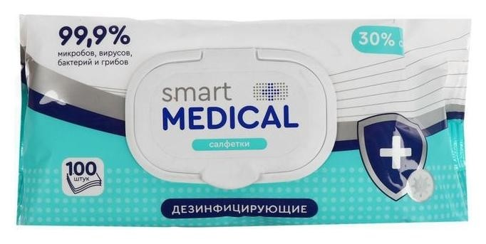 Влажные салфетки Smart Medical дезинфицирующие, 100 шт  Авангард