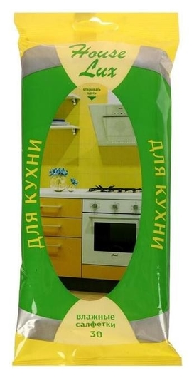 Влажные салфетки House Lux, для ухода за кухней, 30 шт.  Авангард