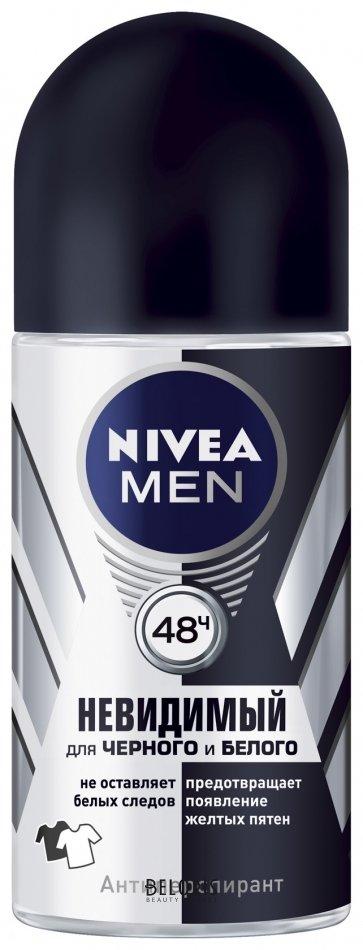 Купить Дезодорант для тела Nivea, Дезодорант-антиперспирант Невидимый для черного и белого , Германия