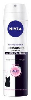 """Дезодорант-спрей """"Невидимая защита"""" для черного и белого Clear"""