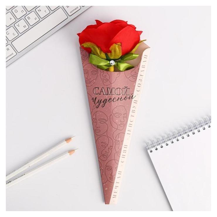 """Ручка роза """"Самой чудесной"""""""