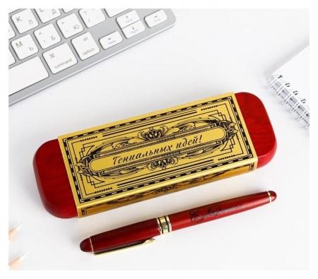 """Подарочная ручка в деревянном футляре """"Гениальных идей""""  ArtFox"""