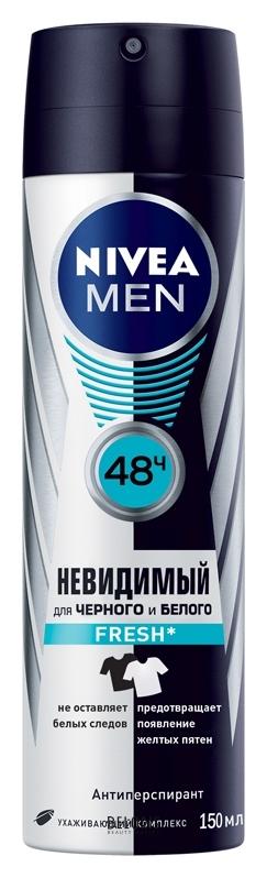 Купить Спрей для тела Nivea, Дезодорант-спрей Невидимый для черного и белого Fresh, Германия