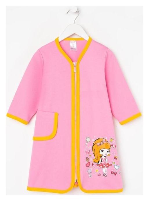 Халат для девочки на замке, цвет розовый, рост 116 см Милаша