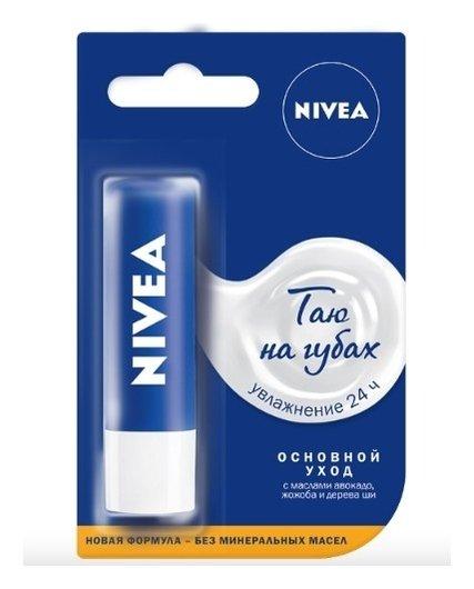 Бальзам для губ Основной уход  Nivea