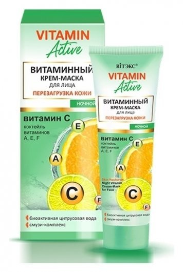 Крем-маска для лица ночной витаминный Перезагрузка кожи  Белита - Витекс