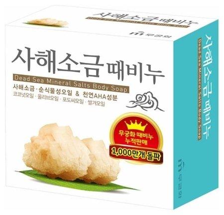 Мыло - скраб для тела с солью мертвого моря Dead Sea Mineral Salt Body Soap  Mukunghwa