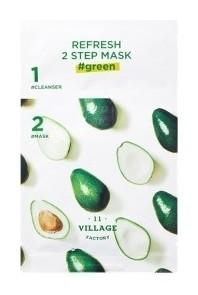 Освежающая двухшаговая программа для ухода за лицом с зелеными экстрактами Refresh 2 Step Mask  Village 11 Factory