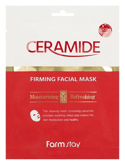 Укрепляющая тканевая маска с керамидами Ceramide Firming Facial Mask FarmStay Ceramide