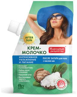"""Крем-молочко после загара для тела """"Интенсивное увлажнение и питание""""  Фитокосметик"""