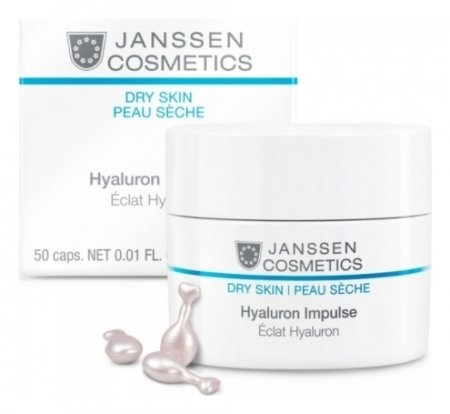 Концентрат для лица с гиалуроновой кислотой в капсулах Hyaluron Impulse  Janssen Cosmetics