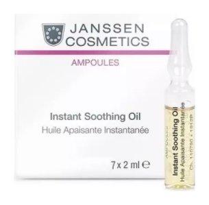 Мгновенно успокаивающее масло для чувствительной кожи лица Instant Soothing Oil Janssen Cosmetics Dry Skin