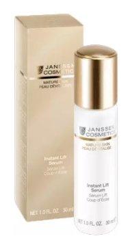 Лифтинг-сыворотка для лица Anti-age мгновенного действия с комплексом Cellular Regeneration   Janssen Cosmetics
