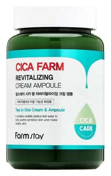 Восстанавливающий ампульный крем с центеллой азиатской Cica Farm Revitalizing Cream Ampoule FarmStay Cica Farm
