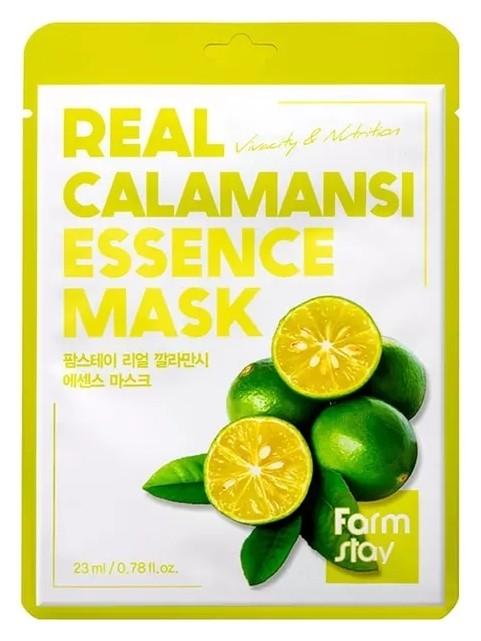 Тканевая маска для лица с экстрактом каламанси Real Calamansi Essence Mask FarmStay
