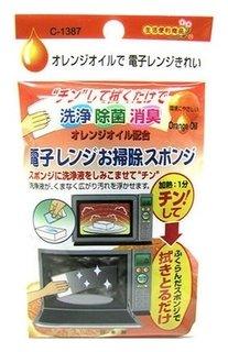 Средство чистящее для микроволновых печей с апельсиновым маслом  Sanada Seiko