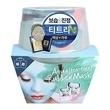 Альгинатная маска с маслом чайного дерева Пудра+активатор 65 г+6,5 г