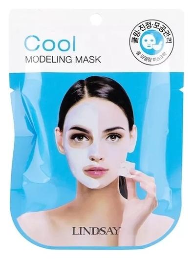 Альгинатная маска с маслом чайного дерева  Lindsay