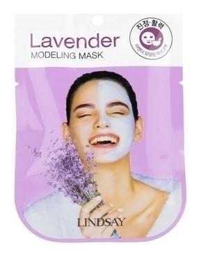Альгинатная маска c экстрактом лаванды  Lindsay