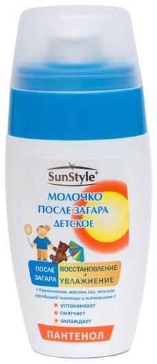 Детское молочко после загара «Увлажнение + восстановление»  Sun Style
