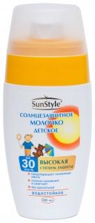 Детское солнцезащитное молочко SPF 30 UV (A+B) водостойкое  Sun Style
