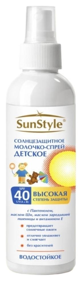 Детское солнцезащитное молочко-спрей SPF 40 UV (A+B) водостойкое  Sun Style