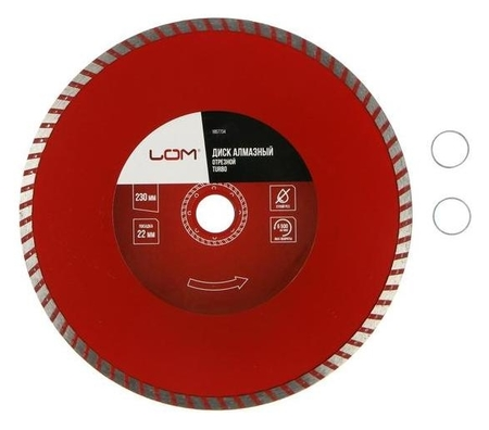Диск алмазный отрезной Lom, Turbo, сухой рез, 230 х 22 мм  LOM