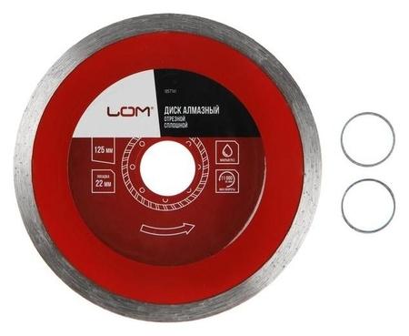 Диск алмазный отрезной Lom, сплошной, мокрый рез, 125 х 22 мм  LOM