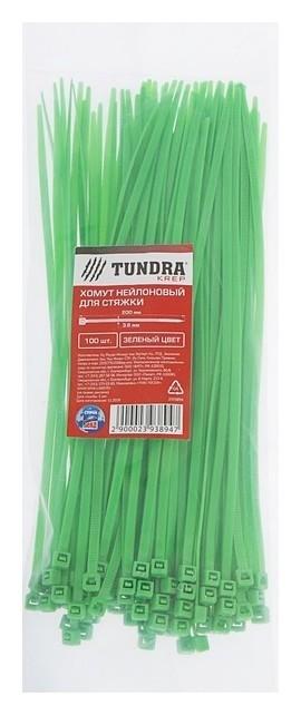 Хомут нейлоновый Tundra Krep, для стяжки, 3.6х200 мм, зеленый, в упаковке 100 шт. Tundra