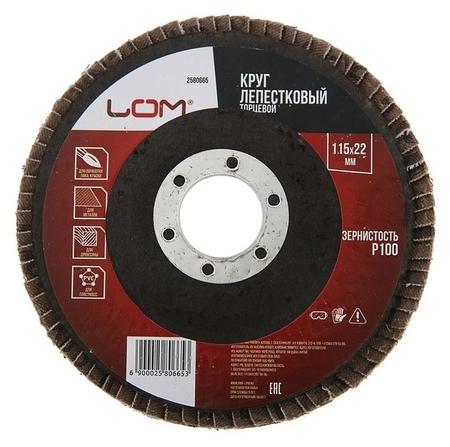 Круг лепестковый торцевой Lom, 115 х 22 мм, р100  LOM