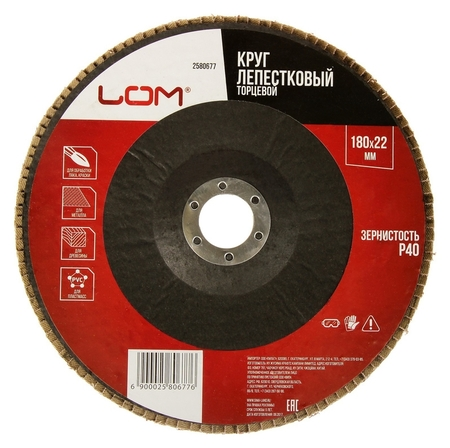 Круг лепестковый торцевой Lom, 180 х 22 мм, Р40  LOM